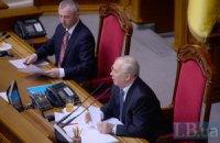 Ни один законопроект по конституционной реформе в ВР не зарегистрирован, - Рыбак