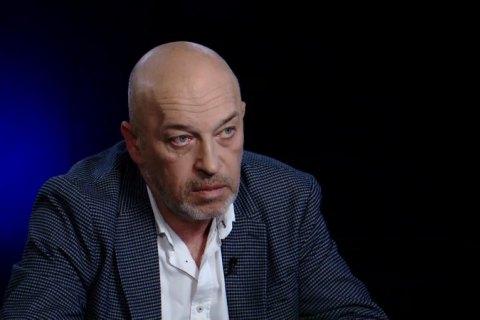 """Строительство """"стены"""" в Луганской области до сих пор не начато"""