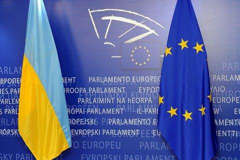Европарламент проголосует за безвизовый режим с Украиной минимум через три месяца
