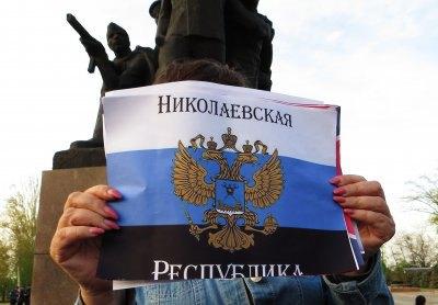 """Двое жителей Николаева получили по 5 лет тюрьмы условно за призывы создать """"ННР"""""""