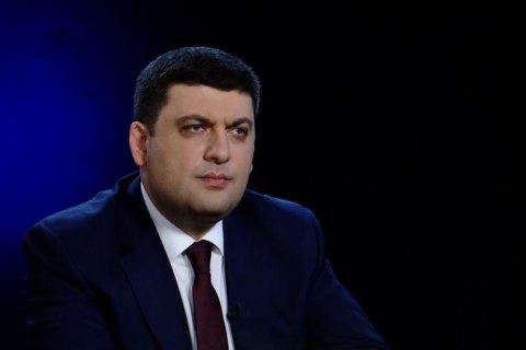 Гройсман запретил перекрывать дороги из-за его визита в Одесскую область