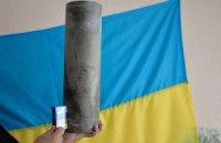 Аукцион в пользу бойцов АТО: гильза от артснаряда, предоставленная 25-ой бригадой ВСУ. Лот продан