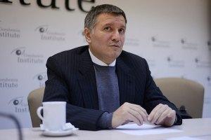 Аваков: ГАИ велели блокировать въезд в Киев