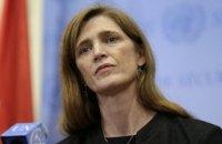 Саманта Пауэр обвинила Россию в подрыве мирового порядка