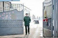 Где ты, белая карета? У колонии Тимошенко ждали врачей