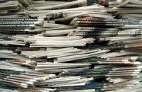 Роздержавлення ЗМІ: вимога часу, але не сьогодення
