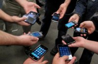 Рынок мобильной рекламы в Украине удвоился