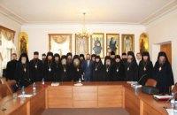 """Измаильское """"Общество Кирилла и Мефодия"""" намерено отстаивать болгарский в суде"""