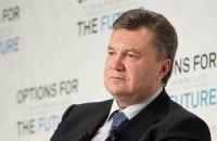 Янукович едет в Давос