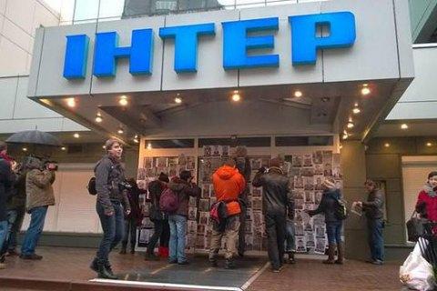 """В Симферополе задержали, а потом отпустили съемочную группу """"Интера"""""""