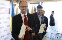 """""""Батькивщина"""" требует подписные листы за отставку Азарова"""