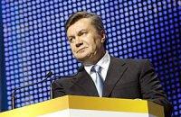 Янукович выступил против военного вторжения в Сирию