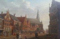 В Украине нашли еще одну похищенную из голландского музея картину