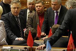 Коммунисты угрожают ПР выходом из коалиции