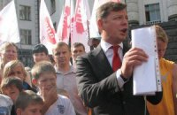 Ляшко проведет в Киеве съезд Радикальной партии