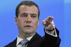 Медведев поставил ребром вопрос членства Украины в ТС