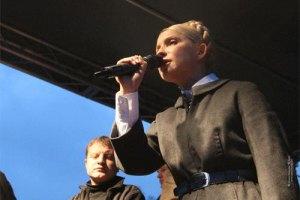 Тимошенко: Янукович отменил День Свободы из-за страха
