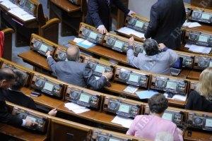 Рада не захотела уголовной ответственности за политические преследования