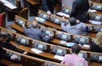 БЮТ призывает нардепов избавиться от такого «морального» законопроекта