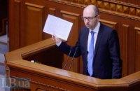 Яценюк ожидает инфляцию 12-14% в 2014 году