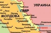 Россия провела военные учения в Приднестровье