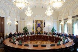 В Киеве проходит заседание СНБО, на котором решается судьба АТО