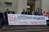 Культурна революція у центрі України