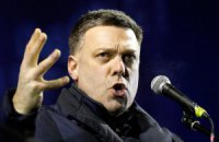 Тягнибок призвал дать отпор агентам власти на Майдане