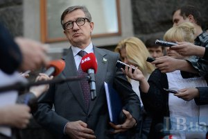 Тарута хочет перенести консульства Германии и Польши в Мариуполь