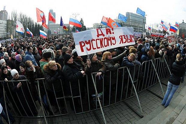 Мітинг в Донецьку 31.03.2014 р.