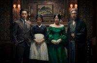 """""""Служанка"""": корейская драма в английских интерьерах"""