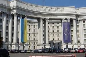 """В МИДе подтвердили информацию о задержании сотрудников """"Укрспецэкспорта"""""""
