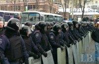 Милиция не собирается подпускать протестующих к Раде