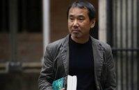 Харуки Мураками стал одним из лидеров ставок на получение Нобелевской премии