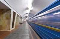 В День независимости работу метрополитена продлят всего на 30 минут