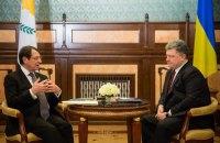 Украина и Кипр внесли изменения в антиоффшорный договор