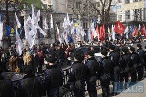 Милиция напомнила демонстрантам об уголовной ответственности