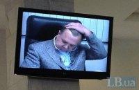 """Кириченко """"не помнит"""" часть показаний, которые давал раньше"""