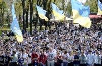 """В Киев стягивают бюджетников-""""антифашистов"""""""