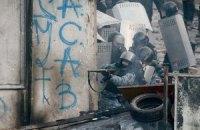 На Грушевского милиция усилила огонь из травматического оружия (онлайн-трансляция)