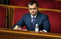 Захарченко запретил применять силу против демонстрантов