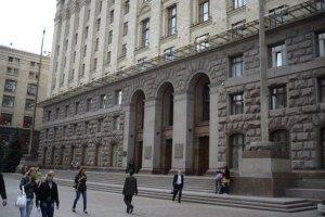 Сегодня начинается регистрация кандидатов в мэры Киева