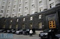 Кабмин установил лимит служебных автомобилей для работников Антикоррупционного бюро