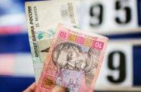 Банки Крыма прекратили менять гривны на рубли