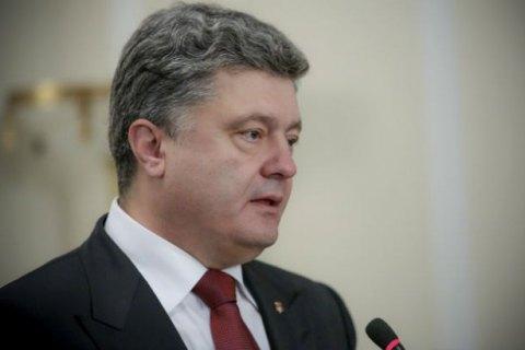 """Порошенко: проект об отмене неприкосновенности """"исчез в архивах Рады"""""""