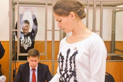 Сестренку Савченко вывезут вУкраинское государство вближайшие дни
