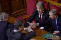 Кучма пообещал Порошенко личную поддержку