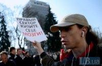 """Под Радой проходит митинг против """"Правого сектора"""""""