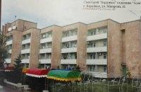 Луценко заявил о возвращении в госсобственность санаториев на берегу Азовского моря