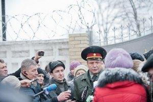 Милиция перекрыла вход на территорию Качановской колонии